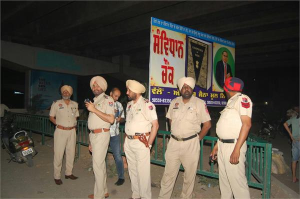 clash in phagwara news