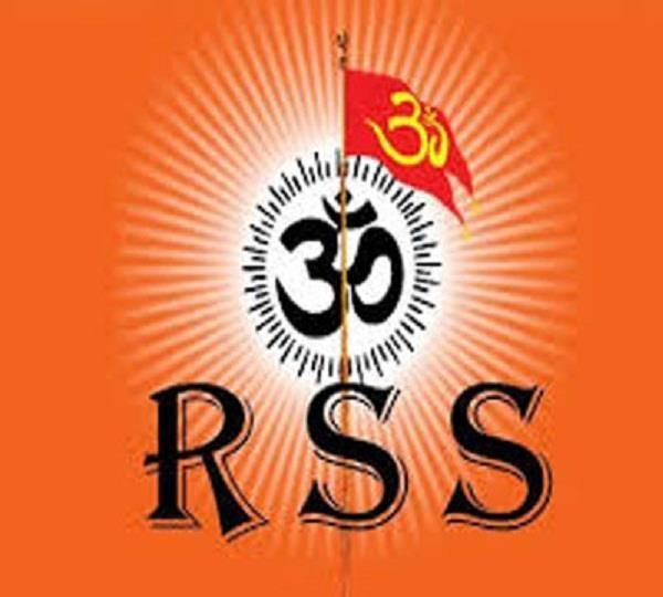 high alert in rss