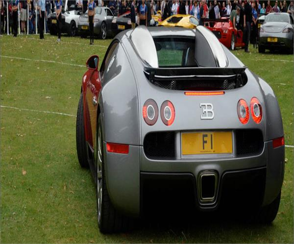 world s costliest number plate goes up for sale for rs 132 crore
