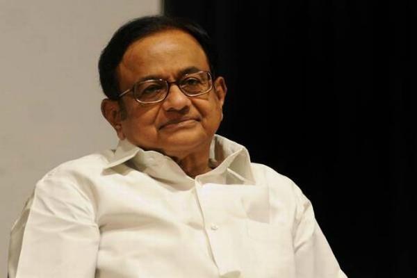 chidambaram speaks at the cash crisis