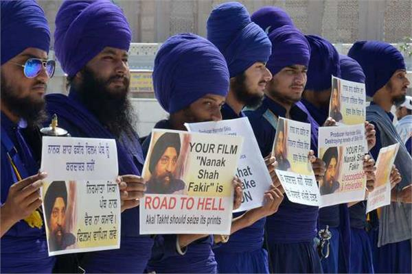 foreign sikh organizations demanded ban on nanak shah fakir