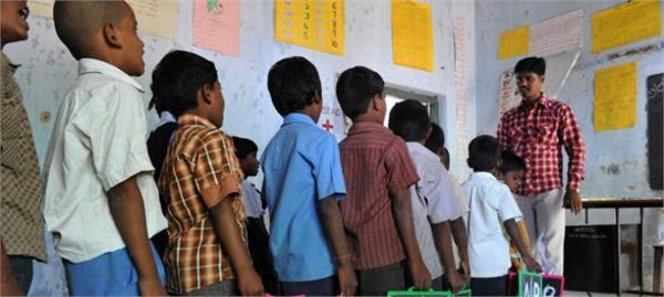 blind and serious ill teacher transfer near home