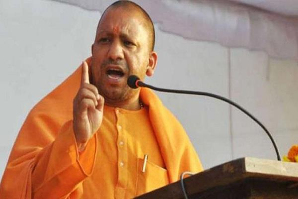 cm yogi inaugurates state level skill development competition