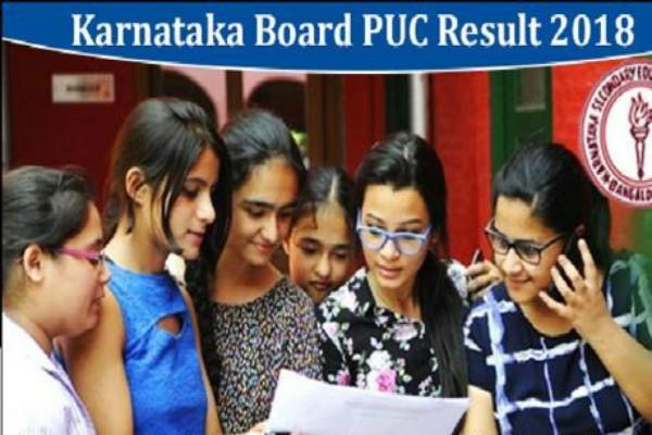 karnataka puc result exam students karnataka pre university certification