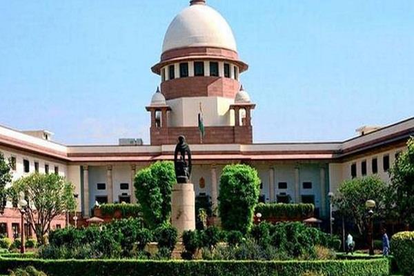 supreme court former saasand pension