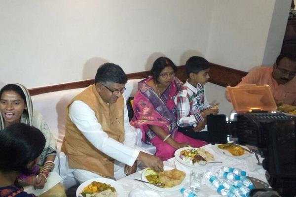 ravishankar prasad performed lunch with dalit women