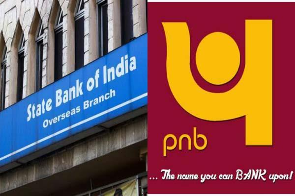 sbi pnb put 15 npas worth rs 1 063 cr for sale