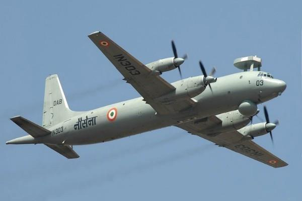 indian navy aircraft emergency landing in russia