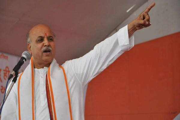 togadia indefinitely fast for today