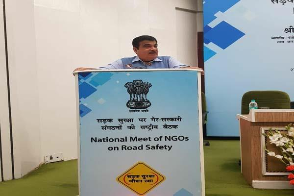 focus on road safety not just hefty premiums gadkari to insurers