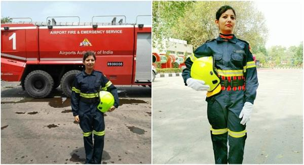 tanya sanyal first female fire fighter