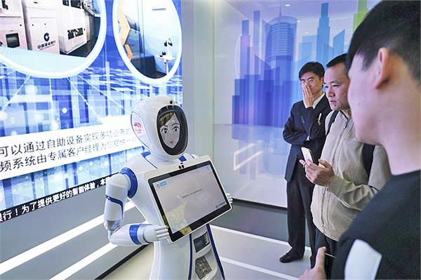 shanghai gets automated bank with vr robots face scanning