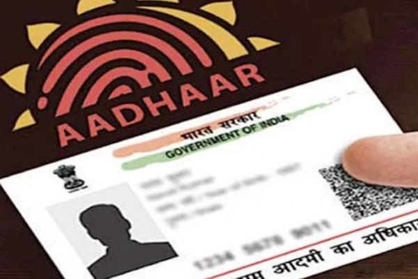 virtual id instead of real base number will be applicable from june 1