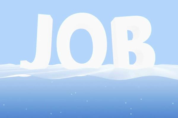 mumbai port trust job salary candidate