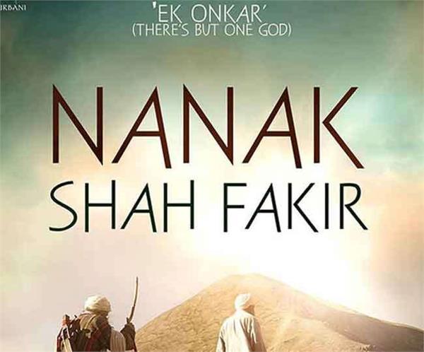 akshay film nanak shah fakir gets green signal
