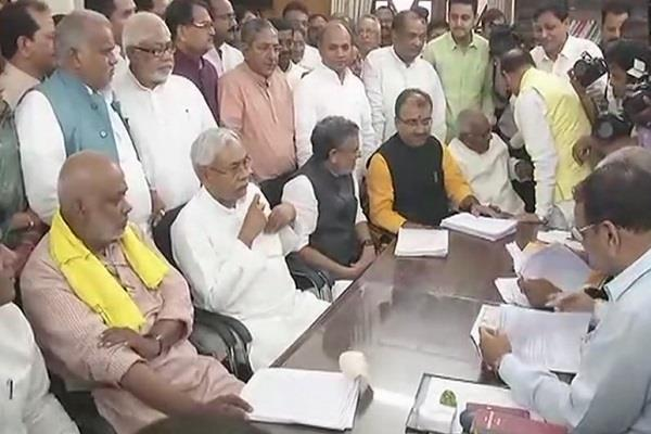 these leaders including cm nitish filed for the legislative council