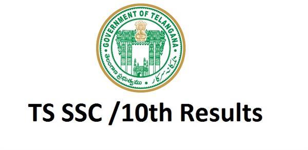 telangana ssc result 2018