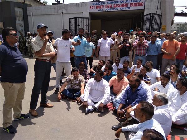 dalit society protest in jalandhar