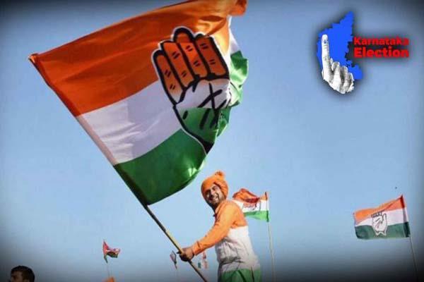 karnataka assembly election congress rahul gandhi shiddharamiya