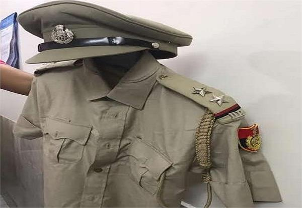 police used to wear uniform recovery from passengers grp held
