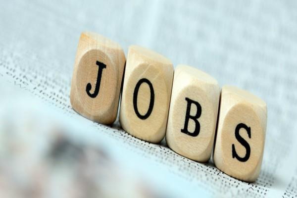mahadiscom  job salary candidate