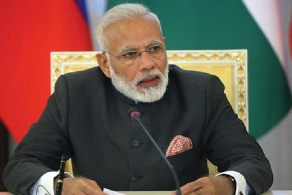 pm modi on the conclusion of gram panchayat