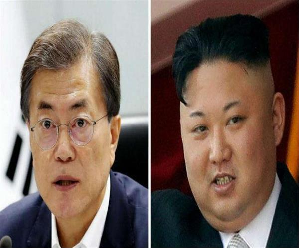 kings of north south korea s will met on the world s most dangerous place
