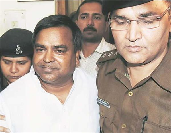 gayatri prasad prajapati s problems increased judicial custody