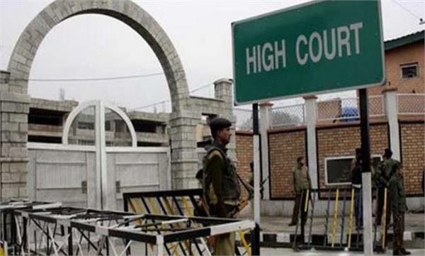 court orders all records on the strike of jammu and kashmir bar units