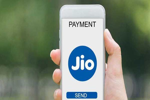 jio began paying bank see these advantages