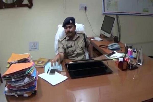 sp suspend entire police team