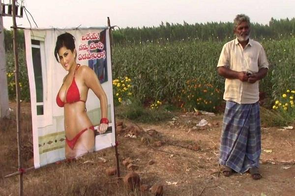 andhra farmer puts up sunny leone poster