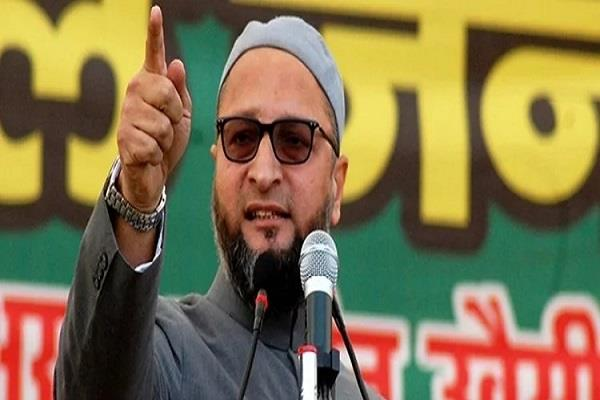 owaisi says nia is blind and deaf