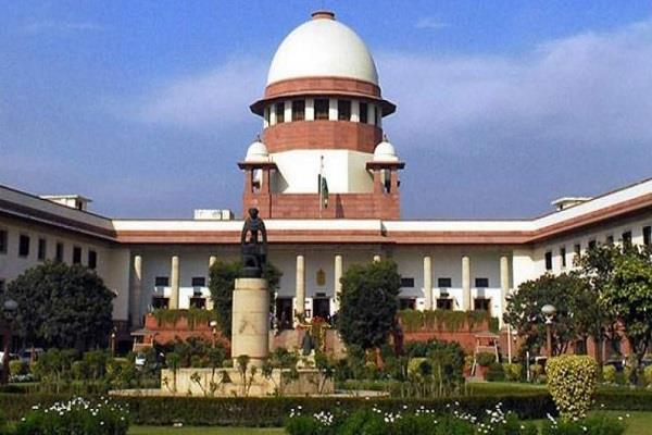 center replies to sc hanging better for death penalty