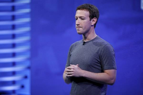 zuckerberg apologizes to us congress