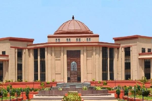 hc gives big relief to chhattisgarh government
