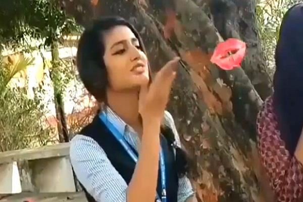 priya prakash video viral uniform