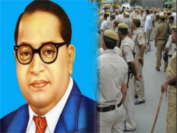 celebrating the whole country dr ambedkar 127th birth anniversary