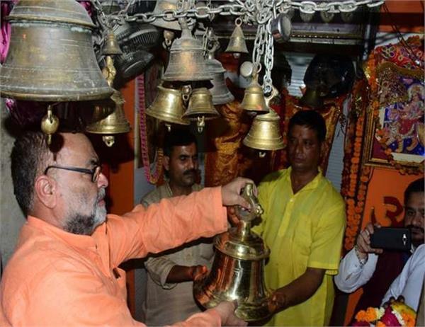 bukkal nawab reached south mukhi hanuman temple churned brass ghanta