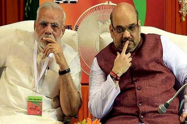 karnataka elections bjp rashtriya swayamsevak sangh