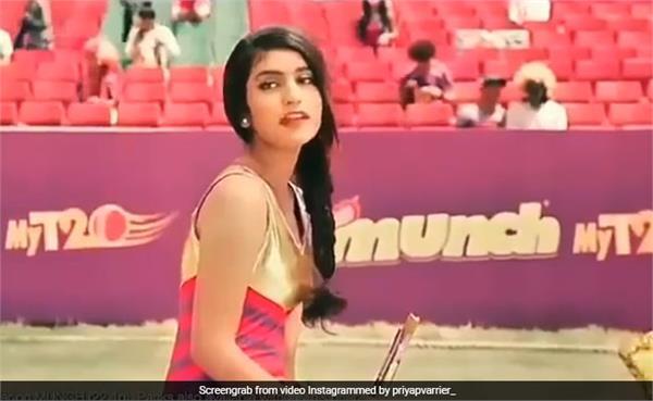 priya prakash varrier showing attitude in ad