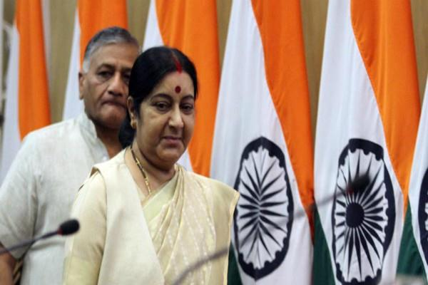 foreign ministry does not have information of 39 indians killed in iraq