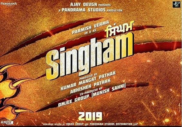 singham gets remake in punjabi