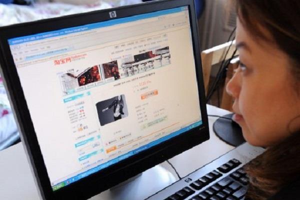 china fined on many websites