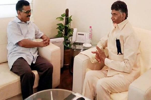 arvind kejriwal comes in support of naidu