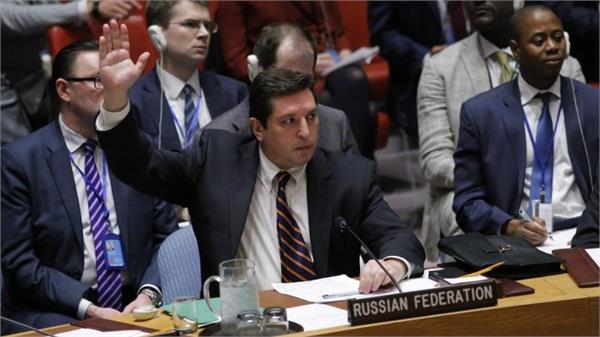 rejected the proposal on the use of chemical weapons in the security council