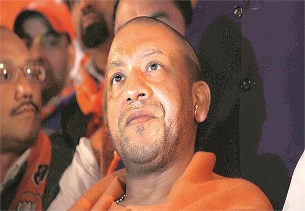 congress said real guilty of unnao rape case case yogi adityanath