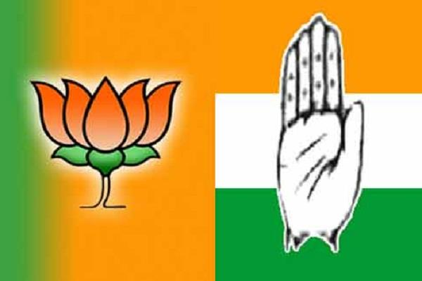 congress bjp bjp supreme court ashwini upadhyay