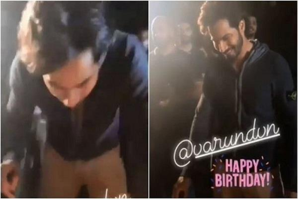 varun dhawan birthday celebration