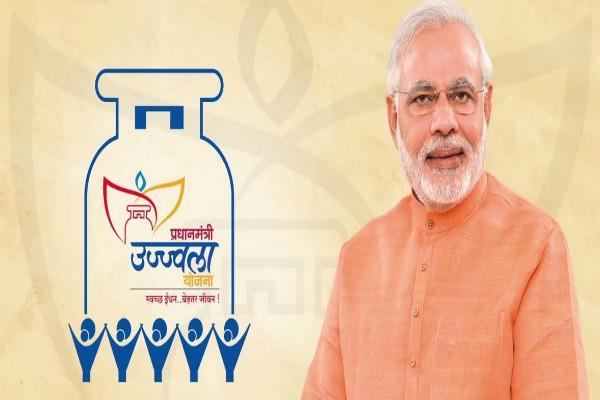 government will celebrate ujjwala day on april 20
